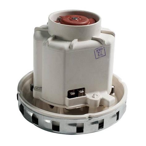 Двигатель для пылесосов Karcher WD3, WD5, NT25/1, NT35/1, фото 2