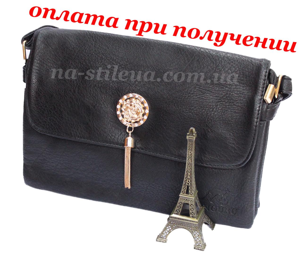 Клатч жіночий шкіряний міні сумка гаманець шкіряна через плече Kenguru