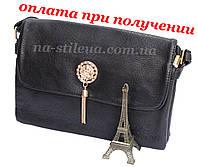 Клатч жіночий шкіряний міні сумка гаманець шкіряна через плече Kenguru, фото 1