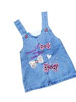 Сарафан джинсовый детский для девочек на 1 и 2  года Турция