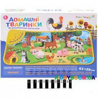 Музыкальный развивающий коврик Домашние животные KI-781-U
