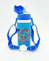 Детский термос ЛОЛ с трубочкой 350 мл термос LoL синий