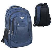 Школьный рюкзак с 36237