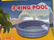 Детский бассейн для дачи и пляжа. Диаметр 120см. 3-RING POOL, фото 2