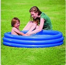 Детский бассейн для дачи и пляжа. Диаметр 120см. 3-RING POOL, фото 3
