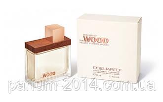 Жіноча парфумована вода Dsquared She Wood Velvet Forest Wood (репліка)