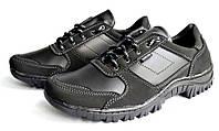 Кросівки чоловічі прошиті
