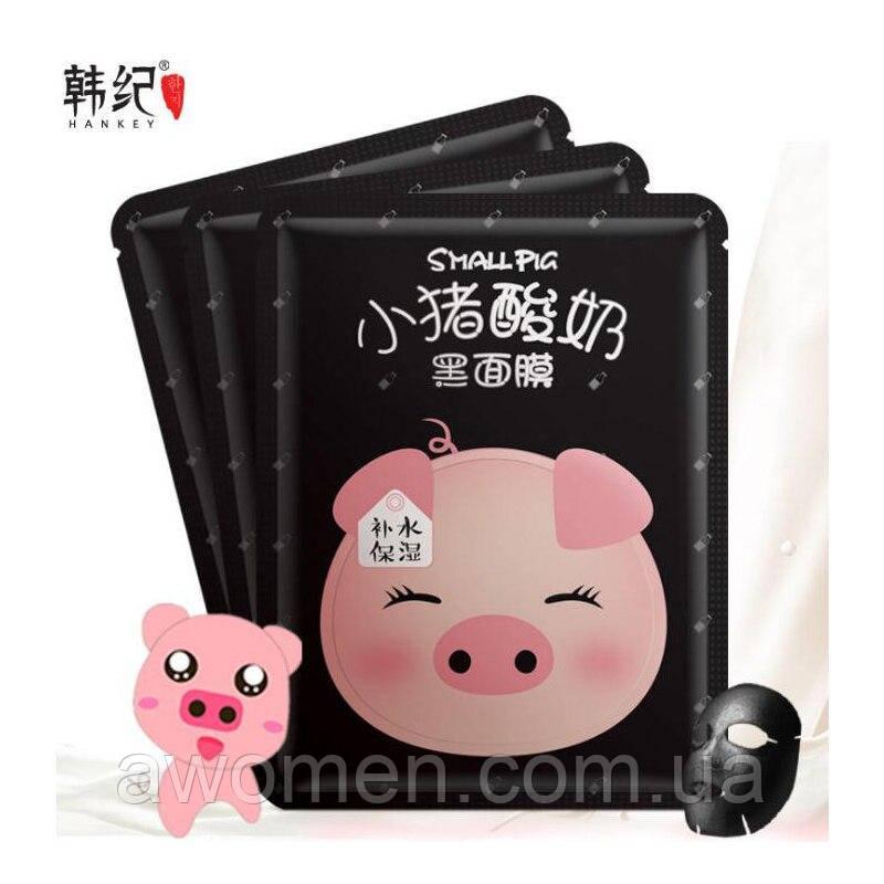 Маска для лица йогуртовая Hankey Small Pig Black 30 g