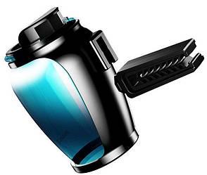 Автомобильный ароматизатор Baseus - (AMROU-03) Zeolite Car Fragrance
