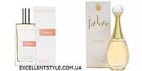 Женская парфюмированная вода Yodeyma HARPINA 50 ml (идентична J'ADORE Dior), фото 1