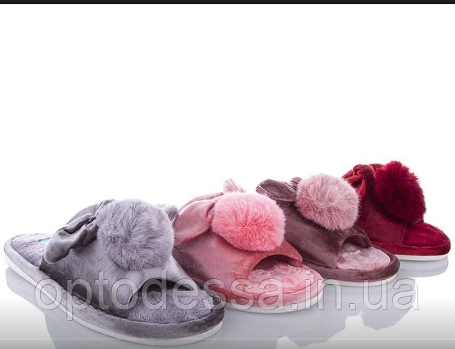 Тапочки женские Plaazzo