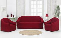 Натяжные чехлы на диван и 2 кресла,Турция без оборки (Много цветов в наличии)