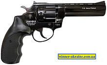 """Револьвер под патрон Флобера Profi - 4,5"""" (черный пластик)"""