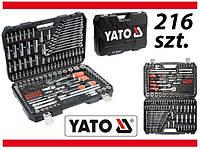Набор инструментов YATO 38841 216 шт ОРИГИНАЛ ПОЛЬША