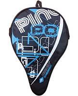 Чехол для одной ракетки для настольного тенниса Donic Classic Schildkrot с карманом для мячей, черно-синий, фото 1