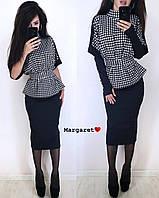 Костюм (кофта с поясом, юбка-карандаш с разрезом сзади и перчатки), фото 1