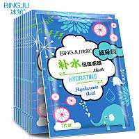 Увлажняющая маска для лица BingJu Hydrating с гиалуриновой кислотой 25 g