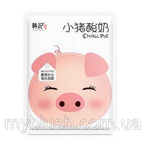Маска для лица йогуртовая Hankey Small Pig White 30 g