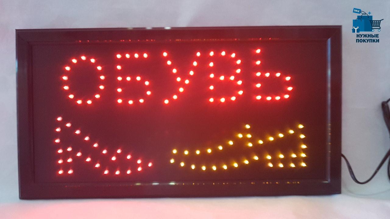 Светодиодная LED вывеска Обувь 48*25