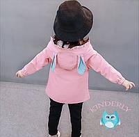 Детская курточка, ветровка с ушками Q.S.X (рост 90)