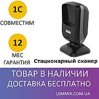 Zebex Z-7920 Стационарный сканер 2D/QR кодов, фото 1