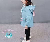 Дитяча курточка, вітровка з вушками Q. S. X (зростання 90), фото 1