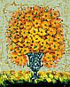 "Картина  по номерам Brushme  ""Нарисованный букет в вазе""  GX8095"