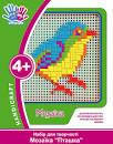 """Набір для творчості 3D Мозаїка """"Пташка"""""""