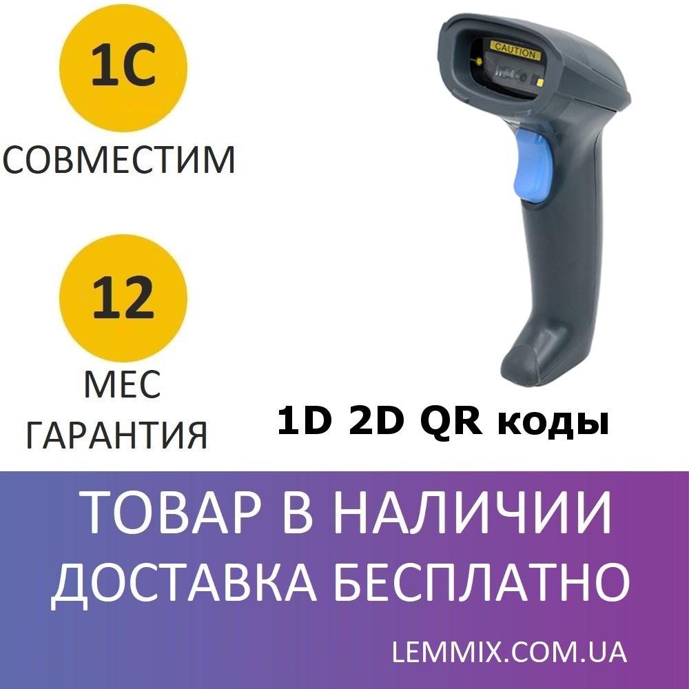 Сканер 1D 2D QR кодов Syble XB-6255M проводной