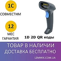 Сканер 1D 2D QR кодов Syble XB-6255M проводной, фото 1