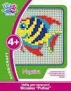 """Набір для творчості 3D Мозаїка """"Рибка"""""""