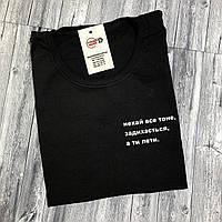 """Футболка с надписью """"А ти лети"""" печать на футболках прикольные принты"""