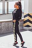 Женский спортивный костюм с яркими вставками черный, фото 3