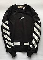 Свитшот черный Off-White кофта на флисе и без \ оригинальный принт \ бирки \ свитер