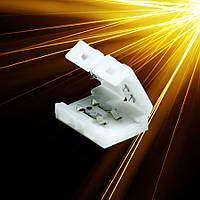 Коннектор для светодиодной ленты №1 8mm