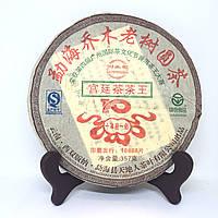Блин «Лао Шу Юань Ча» от фабрики Тянь Ди Жень 2006 г., 357 г
