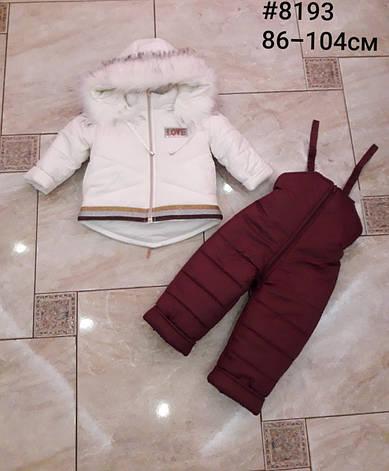 Детский тёплый комбинезон для девочки р.86-104 опт, фото 2