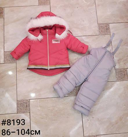 Дитячий теплий комбінезон для дівчинки р. 86-104 опт, фото 2