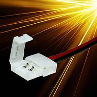 Коннектор для светодиодной ленты №4 8mm