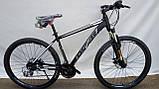 Велосипед МТВ алюмінієва рама Altus Oskar AIM 27,5, фото 2