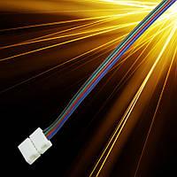 Коннектор для светодиодной ленты №8 10mm RGB