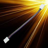 Коннектор для светодиодной ленты №9 10mm RGB