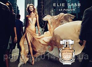 Женская парфюмированная вода Elie Saab Le Parfum (реплика)