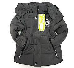 Демисезонная детская куртка для мальчика серая 4-5 лет
