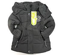 Демисезонная детская куртка для мальчика серая 5-6 лет