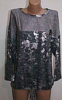 Кофта женская серая трикотажная арт 50215 размер XL