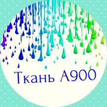 """Тканина для рулонних штор Залишившись """"А900"""" 20 кольорів"""