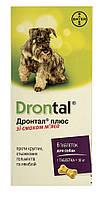 Засіби від глистів для собак Дронтал® Плюс зі смаком м яса, ціна за 1 табл.