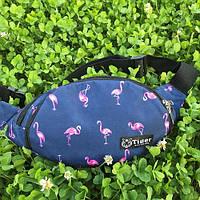 Стильная сумка на пояс женская (бананка для девочки фламинго) Tiger