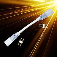 Коннектор для светодиодных лент 220В 5050/3014 (2разъема-провод + 2pin (2шт.))